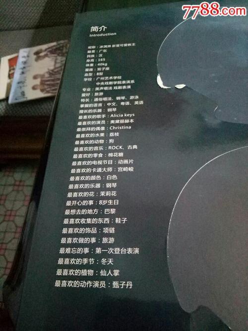 期待-叶熙祺(MP3歌词/LRC歌词) lrc歌词下载 第3张