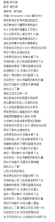 天河-李克勤(MP3歌词/LRC歌词) lrc歌词下载 第1张