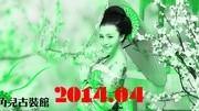 老婆我爱你-徐海涛(MP3歌词/LRC歌词) lrc歌词下载 第2张