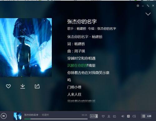云端的天使-焦恩俊(MP3歌词/LRC歌词) lrc歌词下载 第2张