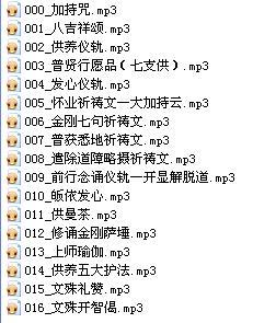 过往-吉吉(MP3歌词/LRC歌词) lrc歌词下载 第1张
