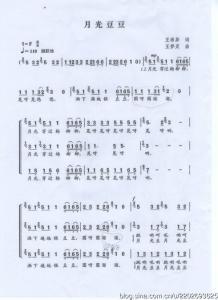 第一课(林宥嘉 李炜 豆豆)(精品加长版)-群星(MP3歌词/LRC歌词) lrc歌词下载 第1张