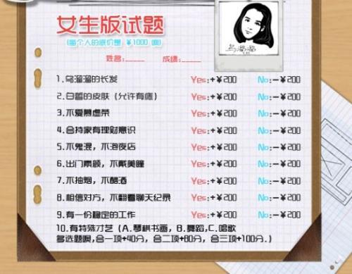 乌溜溜-袁成杰(MP3歌词/LRC歌词) lrc歌词下载 第3张