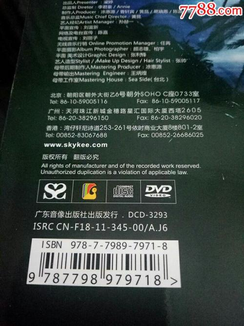 期待-叶熙祺(MP3歌词/LRC歌词) lrc歌词下载 第2张