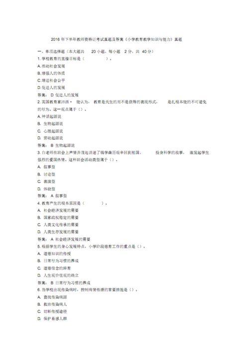 信徒-维纳欣欣(MP3歌词/LRC歌词) lrc歌词下载 第1张