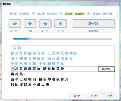 一个错误-钟镇江(MP3歌词/LRC歌词) lrc歌词下载 第2张