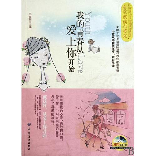 梦里有你-付俊杰(MP3歌词/LRC歌词) lrc歌词下载 第1张