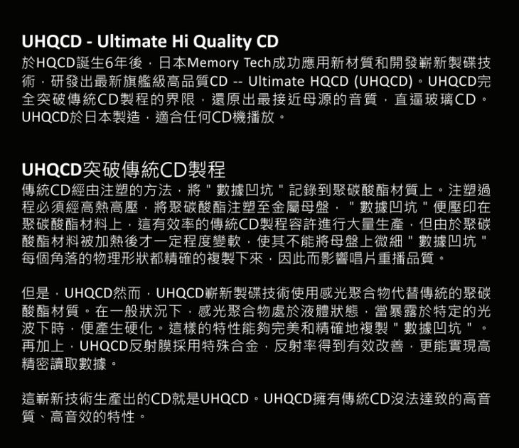 尊道贵德-毛阿敏(MP3歌词/LRC歌词) lrc歌词下载 第2张