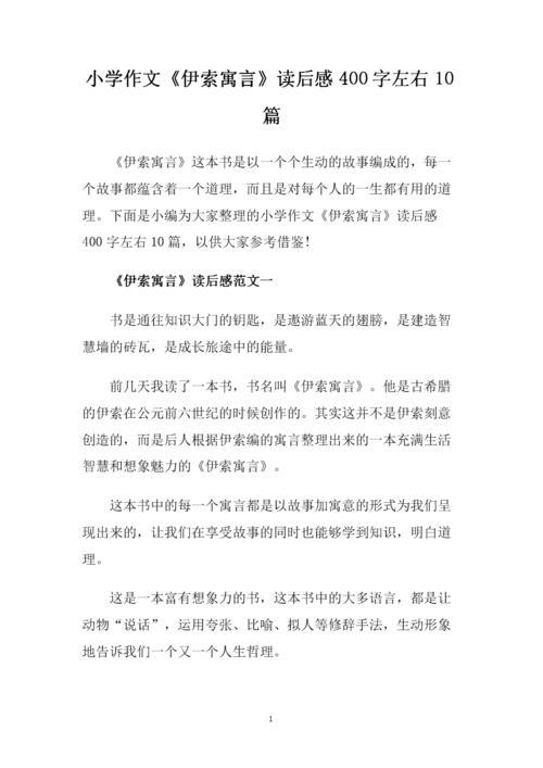 相依为命的公仔-杨竣杰(MP3歌词/LRC歌词) lrc歌词下载 第3张