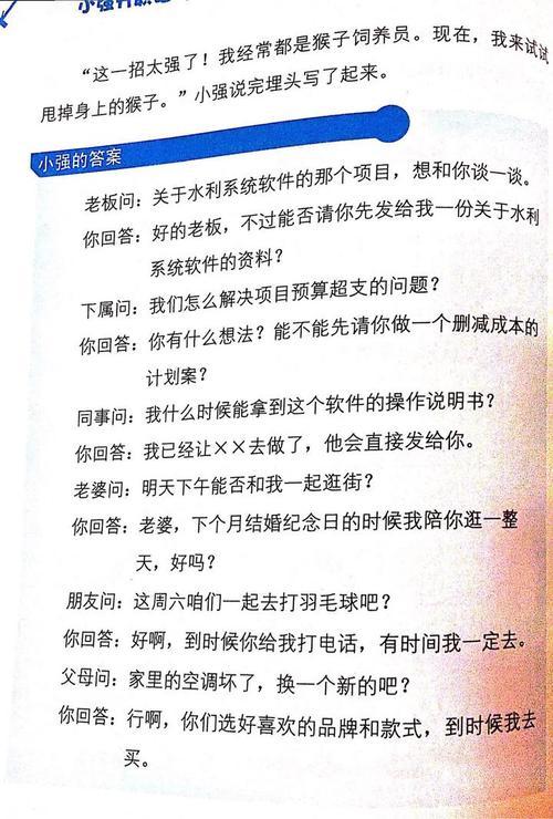 恋泪-王俊宇(MP3歌词/LRC歌词) lrc歌词下载 第1张