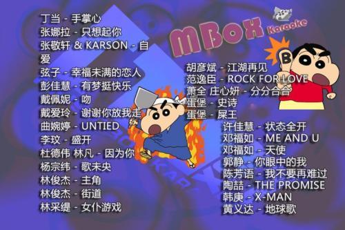 甜蜜的梦-张娜拉(MP3歌词/LRC歌词) lrc歌词下载 第2张