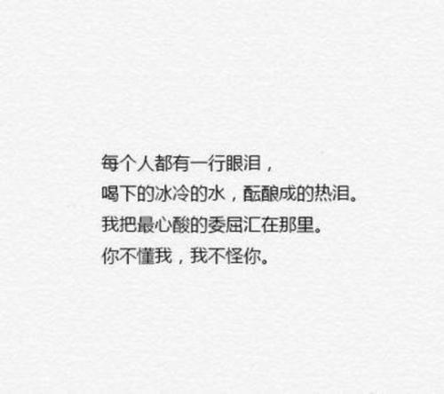 习惯-潘广益(MP3歌词/LRC歌词) lrc歌词下载 第3张