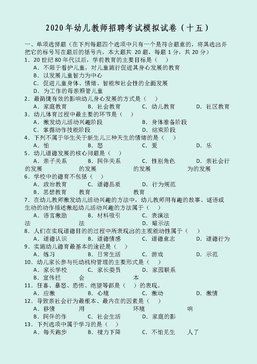 回忆情歌-丁玲(MP3歌词/LRC歌词) lrc歌词下载 第2张