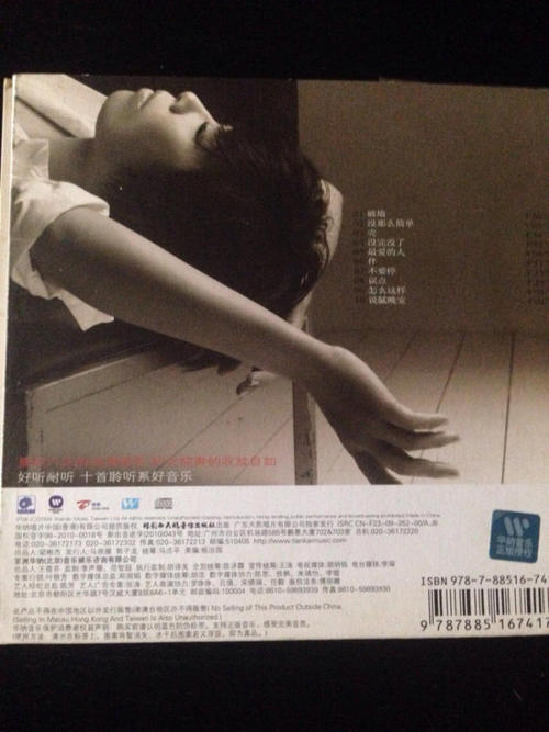 该放手了-黄小琥(MP3歌词/LRC歌词) lrc歌词下载 第3张