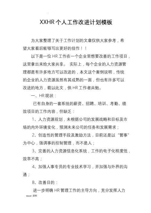 慢慢-张煜枫(MP3歌词/LRC歌词) lrc歌词下载 第1张