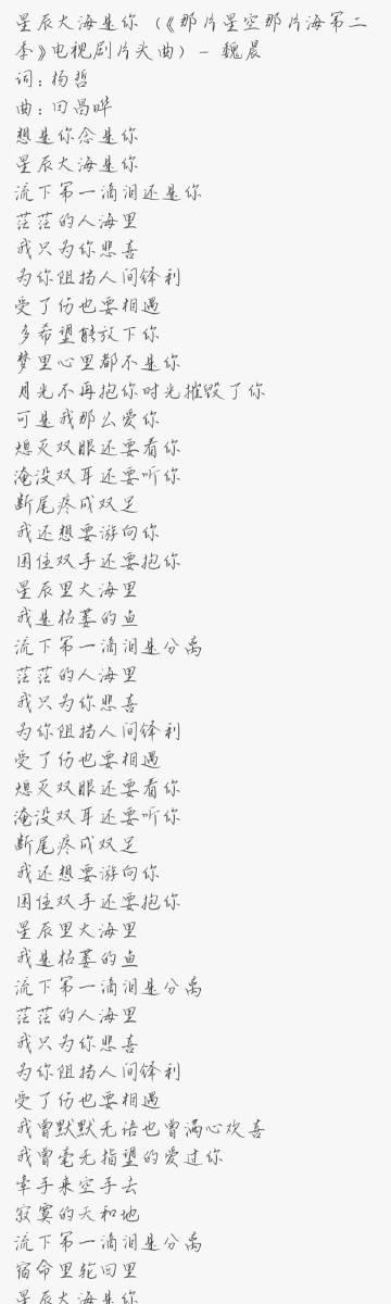 你们是我的梦-乱感觉(MP3歌词/LRC歌词) lrc歌词下载 第2张