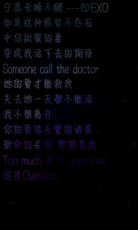 幸福的毒药-魏庆枫(MP3歌词/LRC歌词) lrc歌词下载 第3张
