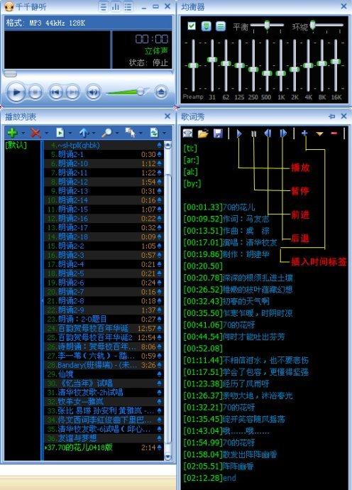 不一样-JNK(MP3歌词/LRC歌词) lrc歌词下载 第3张