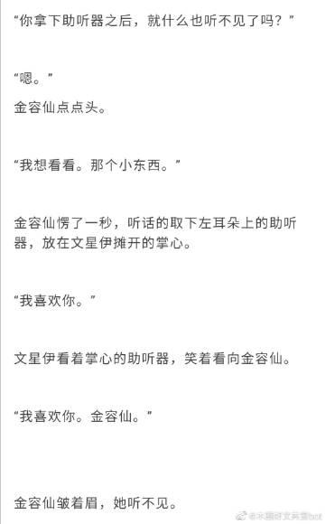 兰因璧月-月卿尘 W.K.(MP3歌词/LRC歌词) lrc歌词下载 第1张