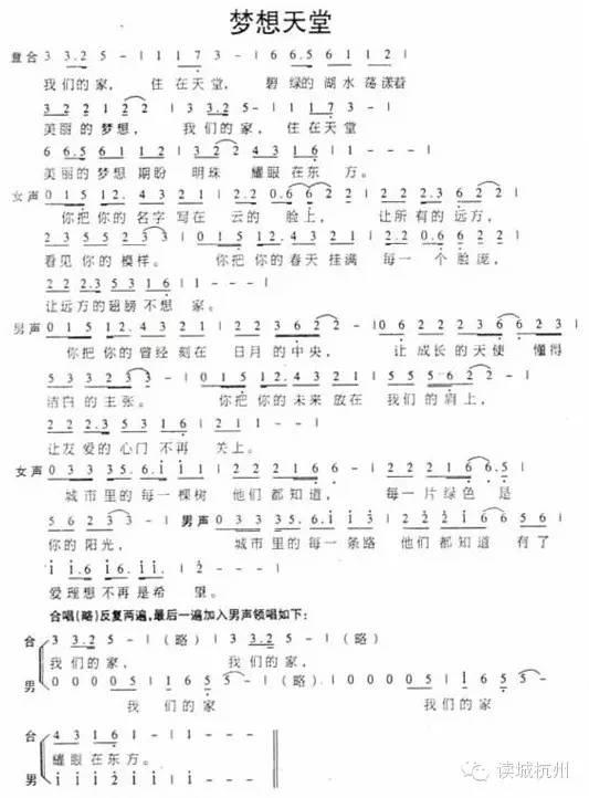梦想天堂-齐旦布(MP3歌词/LRC歌词) lrc歌词下载 第2张